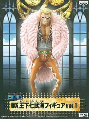 One Piece Doflamingo DX Figures (japan import)