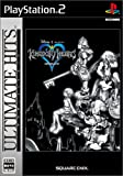 Kingdom Hearts (Ultimate Hits) [Japan Import]