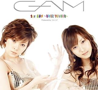 1st GAM~甘い誘惑
