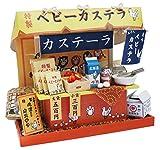 Billy handmade Dollhouse Kit fair stand kit baby sponge cake 8425 (japan import) by Billy 55