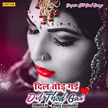 Dil Tod Gayi