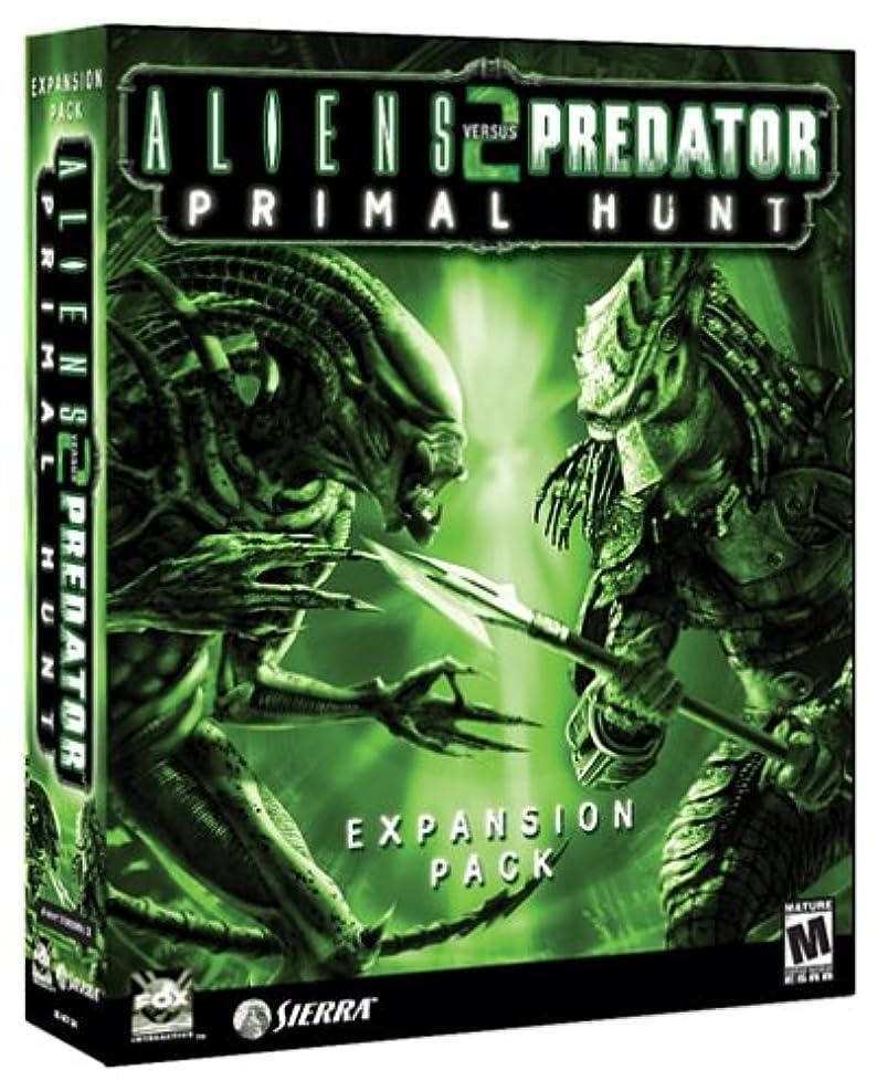 ヒープトーナメント隔離するAliens Versus Predator 2 Expansion: Primal Hunt (輸入版)