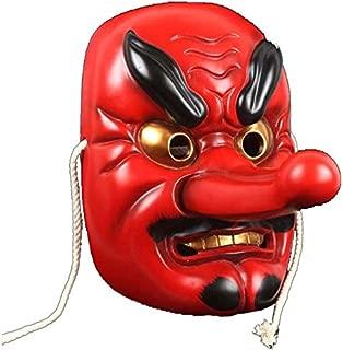 Japanese Noh Mask, Japanese Tengu Heavenly Dog Mask, Hard Resin Mask 11 Inch Long, Japanese Mask, Cosplay Mask (Red)