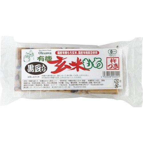 オーサワジャパン 有機玄米もち 黒豆入 6個入(300g) ×2セット