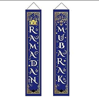 Ramadan Mubarak Decorations Set Ramadan Mubarak Porch Sign - Welcome First Day of Ramadan Banner Hanging Decoration for In...