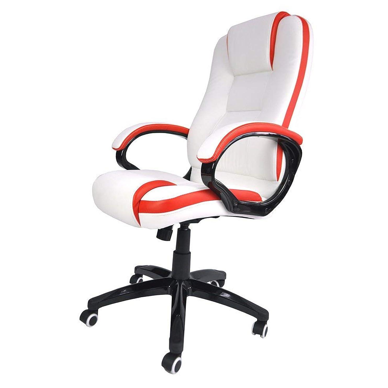 甲虫小間パスオフィスチェア リクライニングチェア パソコンチェア OAチェア バックチェア 競技用椅子 ハイバック 革 ソフトレザー 肘掛け 肉厚 耐荷重150㎏ ホワイト×レッド 8020
