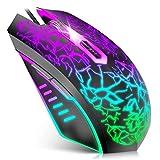 VersionTECH. マウス ゲーミング 有線 USB 7色 RGB 呼吸LEDライト 高精度ターゲティング 4段調節可能DPI 6ボタン 光学式 パソコン pc ラップトップなど対応 手首の痛みを予防 ブラック