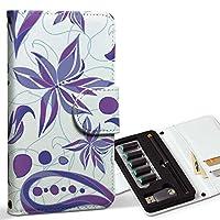 スマコレ ploom TECH プルームテック 専用 レザーケース 手帳型 タバコ ケース カバー 合皮 ケース カバー 収納 プルームケース デザイン 革 その他 花 紫 001131