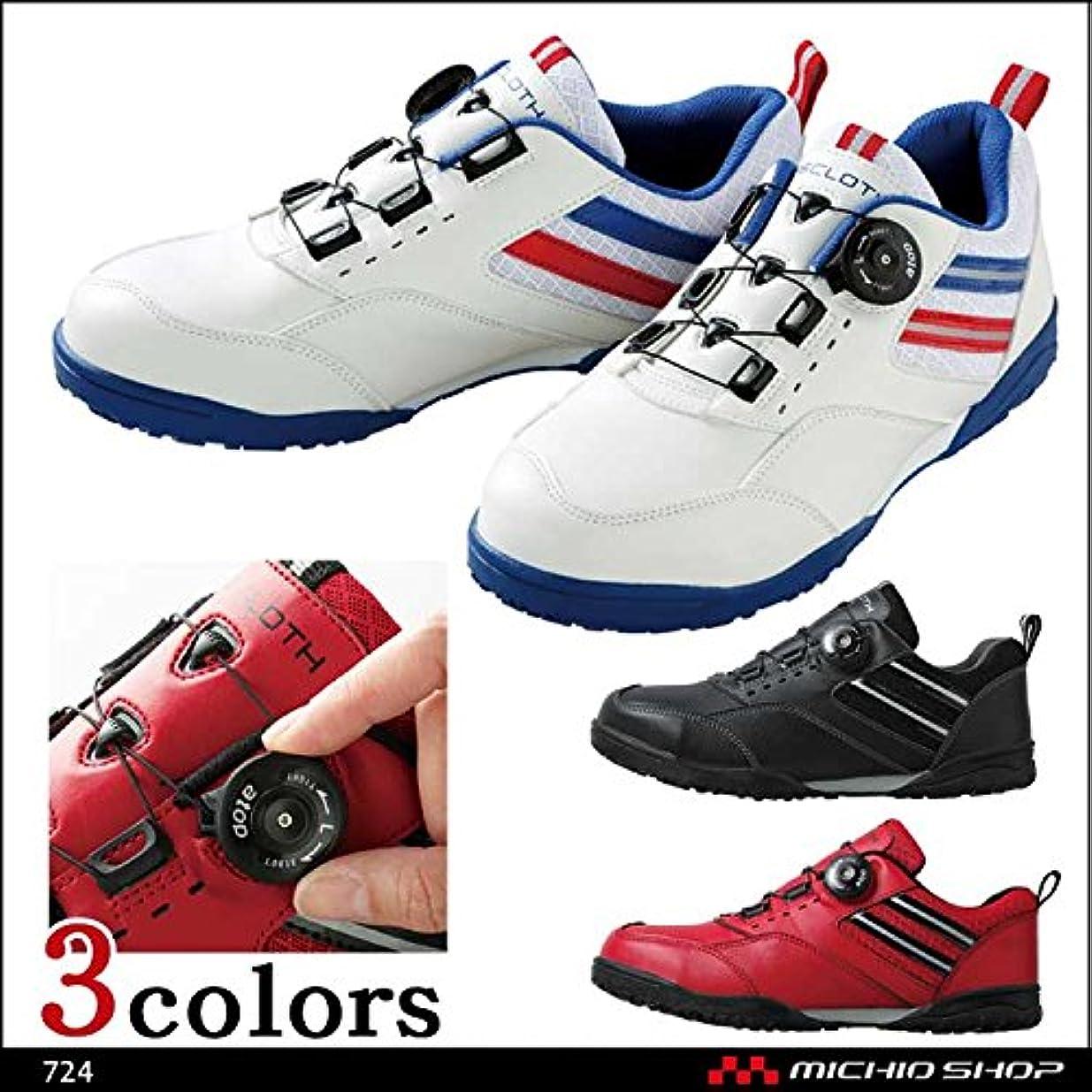 ツイン彫刻ネストクロダルマ 安全靴 ダイヤル式セーフティシューズ 724Color:49ブラック 28.0