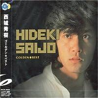 Golden Best by Hideki Saijo (2004-12-22)