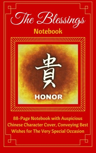 The Blessings Notebook. Honor: 88-Page Notebook with Auspicious Chinese Character Cover, Conveying Best Wishes for the Very Special Occasion. Ruled, Soft Cover (5 X 8)