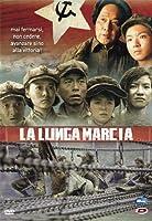 La Lunga Marcia [Italian Edition]