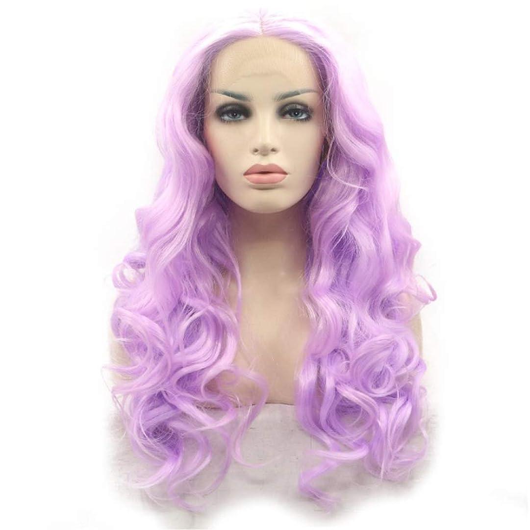 抽象外交ヒゲBOBIDYEE レディースファッションビッグウェーブのかかった長い巻き毛のアニメのコスプレウィッグかつらキャップ付きかつら合成髪レースかつらロールプレイングかつら (色 : 紫の)