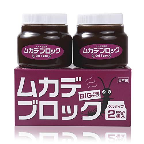 ムカデブロック ゲルタイプ BIG 2個入り(約180g×2) 室内用(ムカデ対策 ムカデ退治 忌避剤)