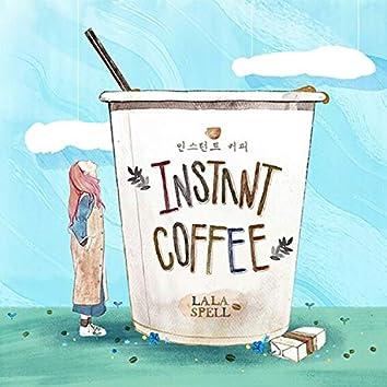 인스턴트 커피
