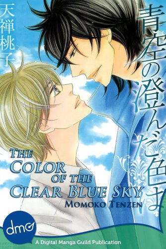 The Color Of The Clear Blue Sky (Yaoi Manga) (English Edition)
