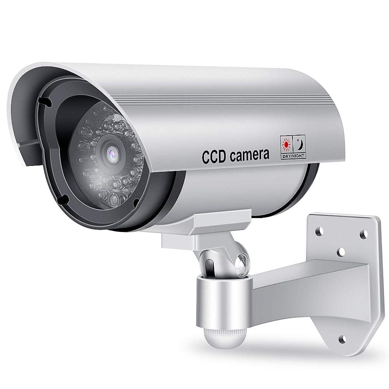 振幅再現する皿ダミーカメラ ソーラーパネル搭載 セキュリティステッカー付 防犯カメラ 監視カメラ 不審者対策 防犯対策 赤外線ledライト 赤LED点滅ライト常時点滅 偽装 屋内外両用