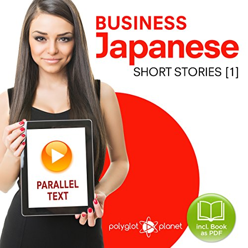Business Japanese: Short Stories [1] cover art