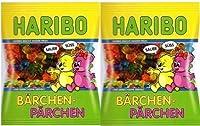 ハリボー グミ 各種2袋セット ((2020年発売)スイート&サワーベア175g×2)