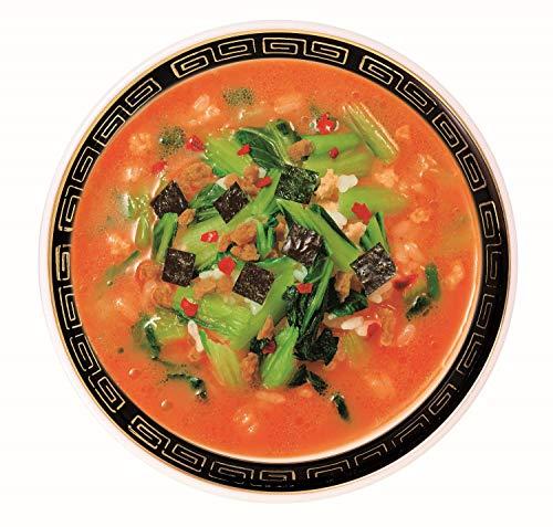 永谷園野菜増し増しラーメン茶づけピリ辛担々麺風2食入×10袋