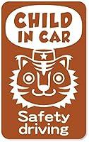 imoninn CHILD in car ステッカー 【マグネットタイプ】 No.57 トラさん (茶色)
