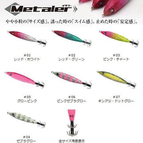 クレイジーオーシャン メタラー 15号 キンアジ・ドットグロー/UV
