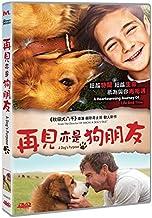 A Dog's Purpose (Region 3 DVD / Non USA Region) (Hong Kong Version / Chinese subtitled) 再見亦是狗朋友