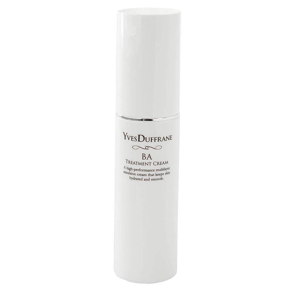 見通しカレッジ義務的セラミド 美容クリーム [BAトリートメント クリーム ] 顔 目元 敏感肌 保湿 セラミド ビタミンC誘導体 バイオアンテージ配合