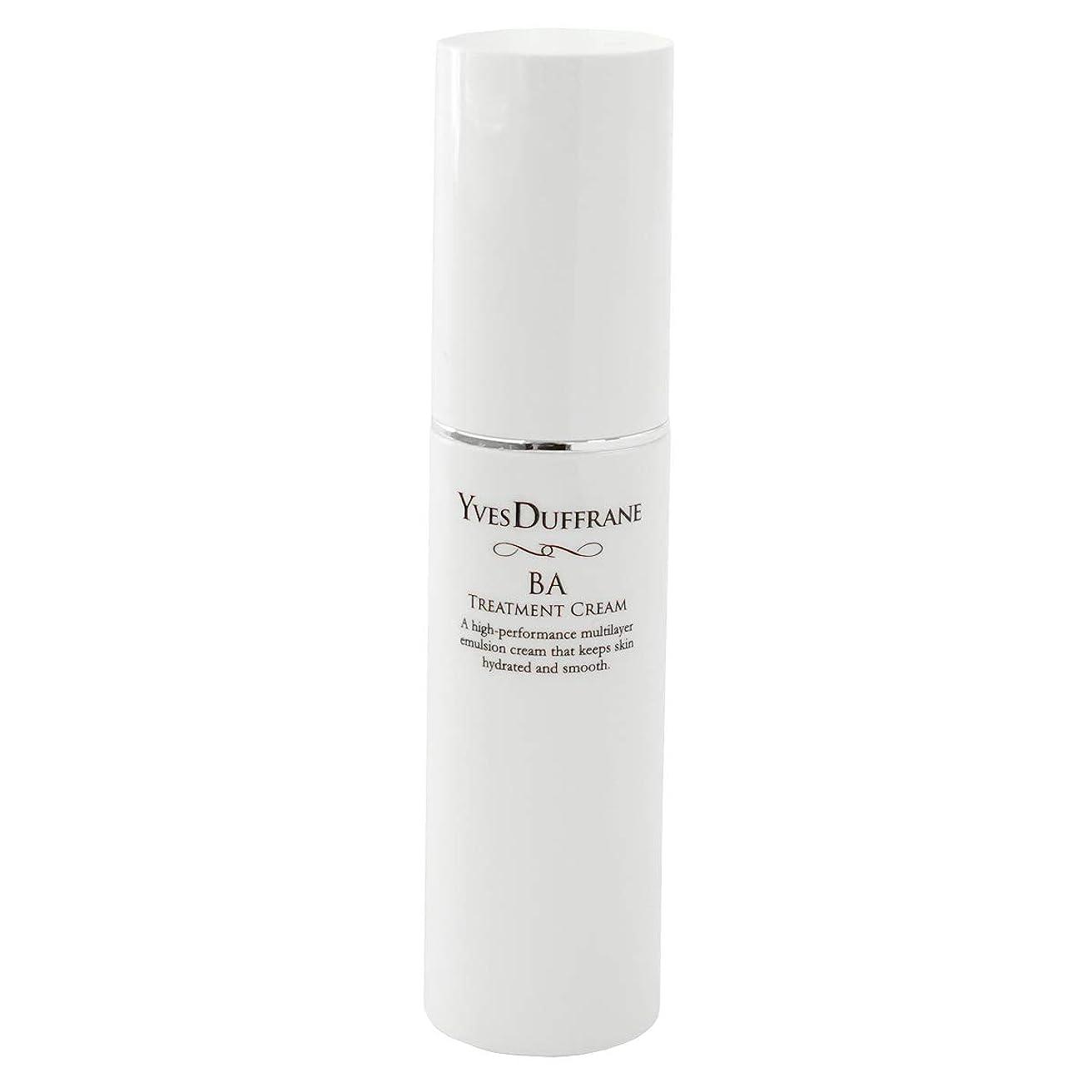 ミスペンド誘惑する悲しいことにセラミド 美容クリーム [BAトリートメント クリーム ] 顔 目元 敏感肌 保湿 セラミド ビタミンC誘導体 バイオアンテージ配合