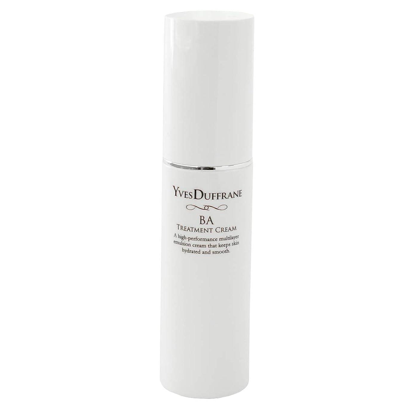 コロニアル無一文付与セラミド 美容クリーム [BAトリートメント クリーム ] 顔 目元 敏感肌 保湿 セラミド ビタミンC誘導体 バイオアンテージ配合