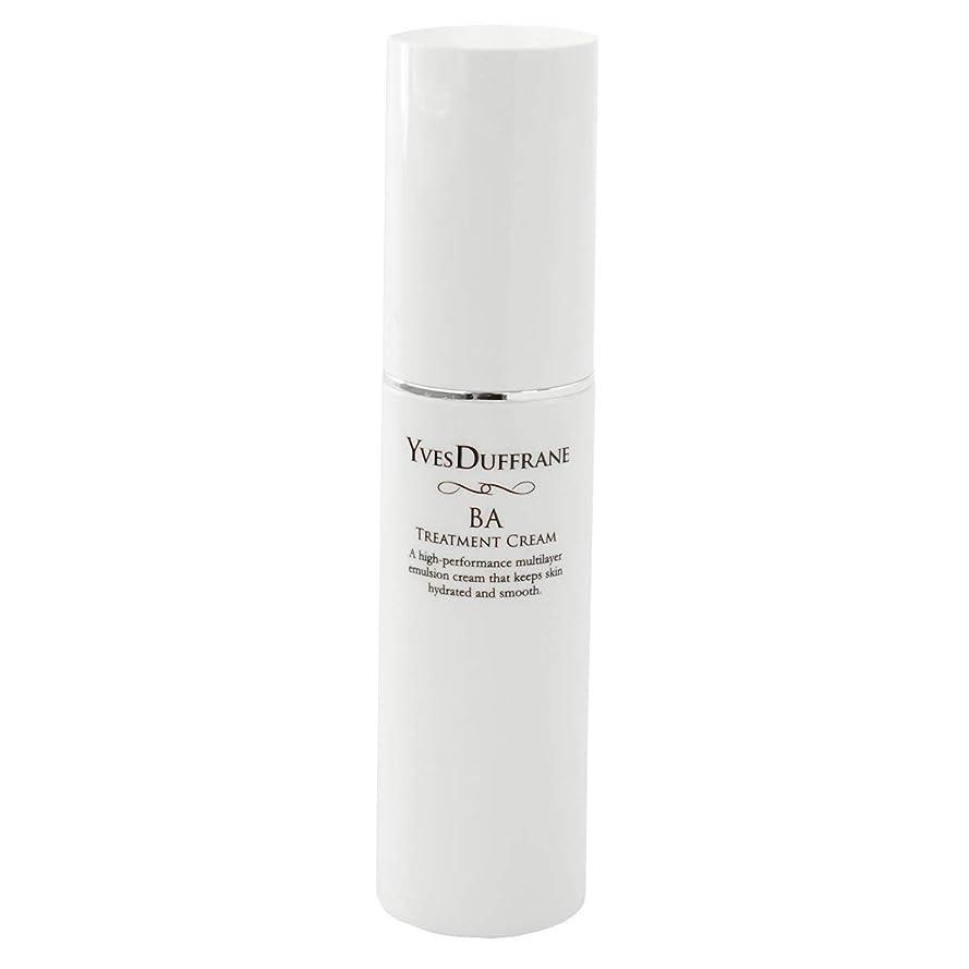 野菜アプライアンス食用セラミド 美容クリーム [BAトリートメント クリーム ] 顔 目元 敏感肌 保湿 セラミド ビタミンC誘導体 バイオアンテージ配合