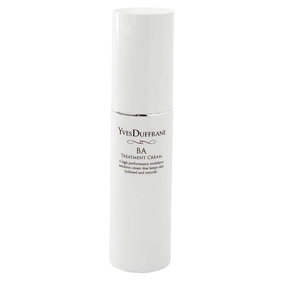 チロズボン引数セラミド 美容クリーム [BAトリートメント クリーム ] 顔 目元 敏感肌 保湿 セラミド ビタミンC誘導体 バイオアンテージ配合