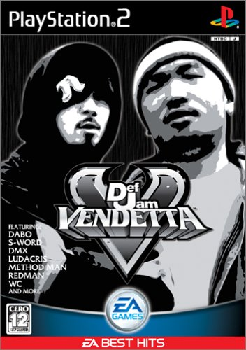 Def Jam Vendetta (EA Best Hits)[Japanische Importspiele]