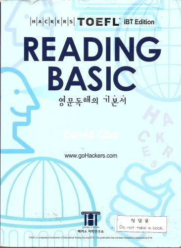 Reading Basic (Hackers TOEFL) by David Cho (2006-08-02)