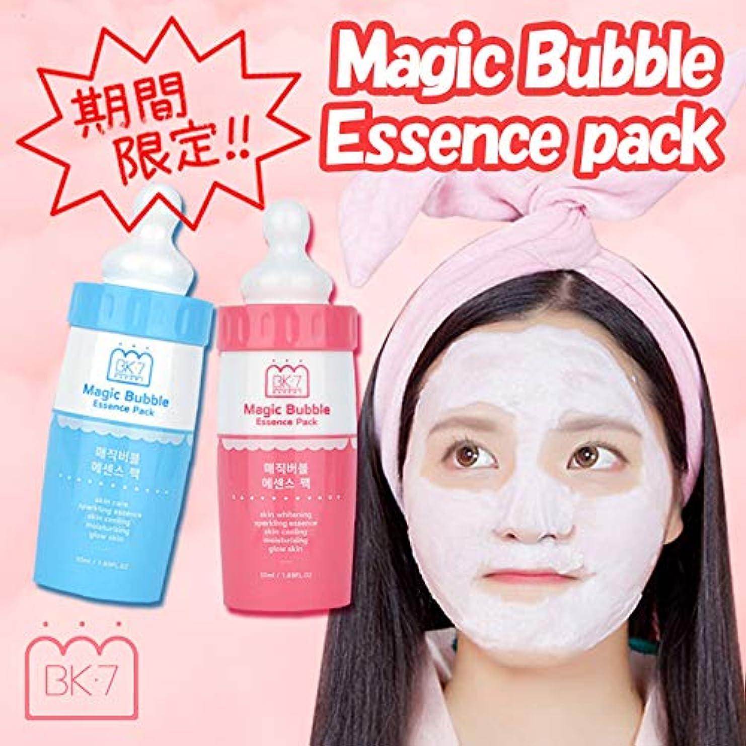 中古力強い成功★再入荷★発売3週間で売り切れ★マジックバブルエッセンスパック for WHITE Magic Bubble Essenve Pack for WHITE / 洗い流さなくてもいい炭酸パック/炭酸パック/バブルパック