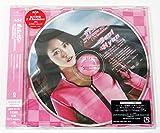 FNC Entertainment Aoa - Ai Wo Chodai Give Me Love Feat.Takanori Nishikawa [Seolhyun Ver.] Japan 1St Press Cd + Extra Gift Photocards Set