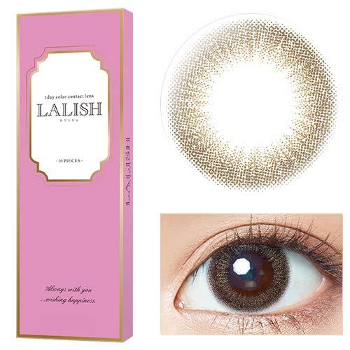 『レリッシュ カラコン レリッシュ LALISH ワンデー 1箱10枚入り ミスティックベージュ 0.00〔度なし〕』のトップ画像