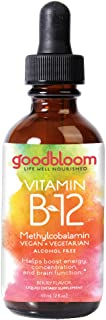 Vitamin B12 Sublingual Liquid Drops, Vegan, Methylcobalamin, Alcohol Free, 2500 mcg per serving, Fast Absorbing compared to Pills, Capsules, Soft Gels & Patches, Adjustable Servings