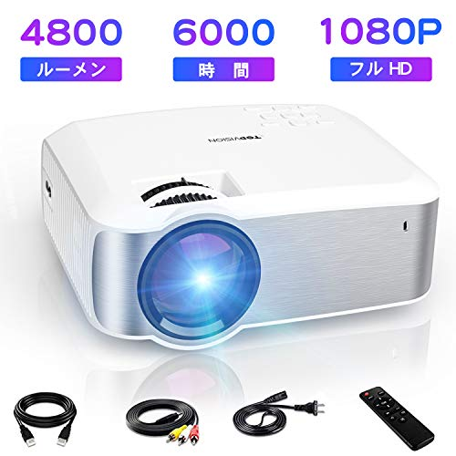 TOPVISION プロジェクター 4600lm 60000時間 1080P対応 1920×1080最大解像 ホームシアター DVD/スマホ対応