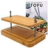 Bamboo Tofu Press Kit for Quick Preparation of Super Extra Firm Tofu Organic Recipes, Baked Tofu and Tofu Lite