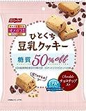 ニッスイ EPA+(エパプラス) ひとくち豆乳クッキーチョコチップり 28g 1セット(10個) ニッスイ 栄養機能食品