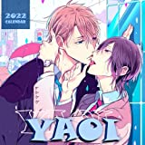 Yaoi Calendar 2022: Anime-Manga OFFICIAL Calendar 2021-2022 ,Calendar Planner 2022-2023 with High Quality Pictures for Fans Around the World!