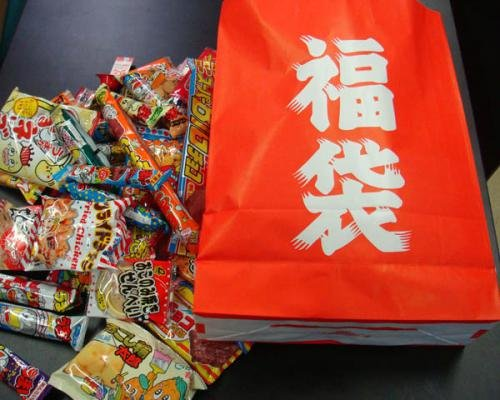 福袋駄菓子詰め合わせビッグサイズ