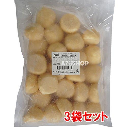 ポンデケージョ 1000g ×3袋セット(40g*25個×3袋)業務用/冷凍