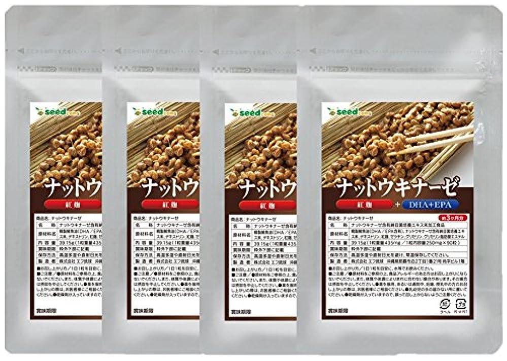 文明化暗くする聖なる【 seedcoms シードコムス 公式 】ナットウキナーゼ (約12ケ月分) 紅麹、DHA&EPA入り