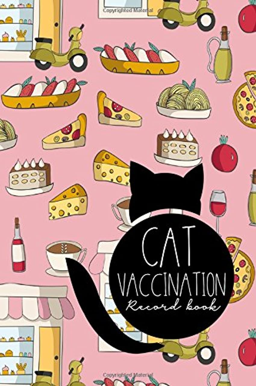 Cat Vaccination Record Book: Vaccination Card, Vaccination Books, Vaccination Book, Vaccine Record Book, Cute Rome Cover (Cat Vaccination Records Book) (Volume 100)