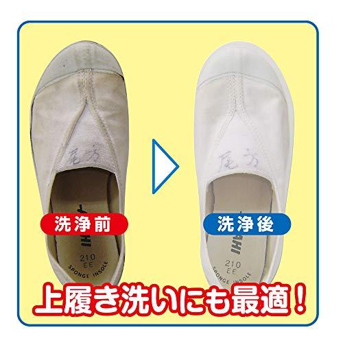 KAMINAGA頑固汚れ石鹸エネロクリーン泥汚れ野球サッカーユニフォームソックス上履き(3)