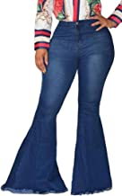 EVEDESIGN Women's High Waist Bootcut Flared Jeans Bell Bottom Flared Jeans Plus Size