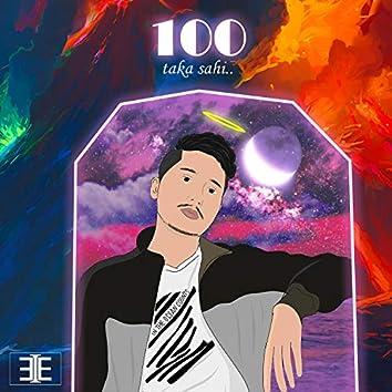 100 Taka Sahi