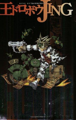 Jing: King of Bandits Volume 4